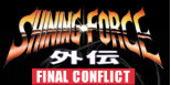 Shining Force Gaiden Final Conflict